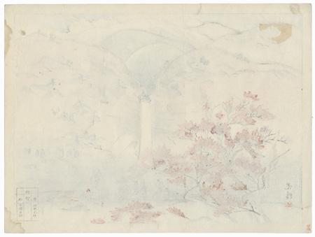 Nachi Waterfall in Autumn, circa 1930s by Kano Koga (1897 - 1953)