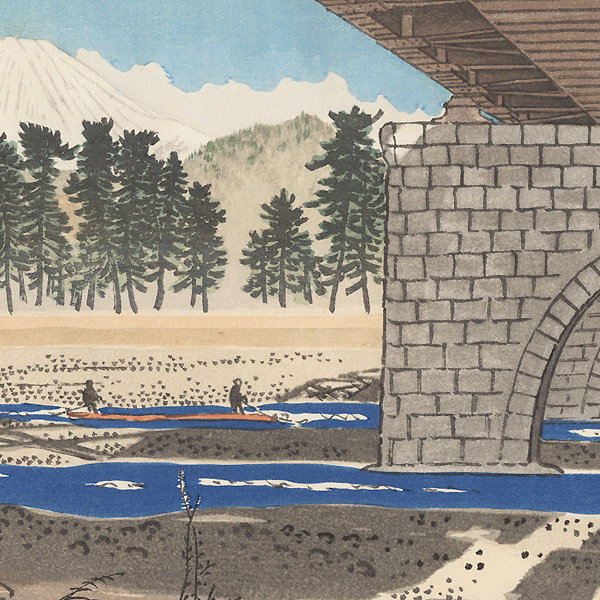 The Oi-Gawa Bridge and Mt. Fuji, 1931 by Jokata Kaiseki (1882 - 1966)