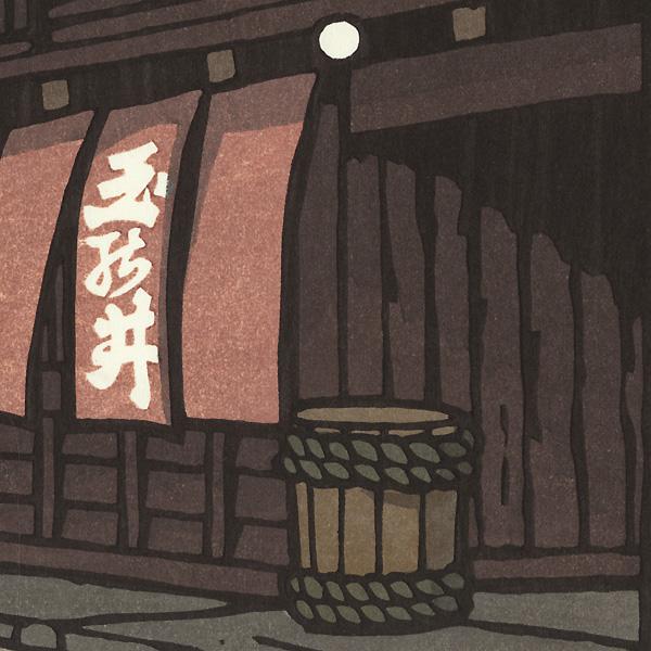 Spring Day by Nishijima (born 1945)
