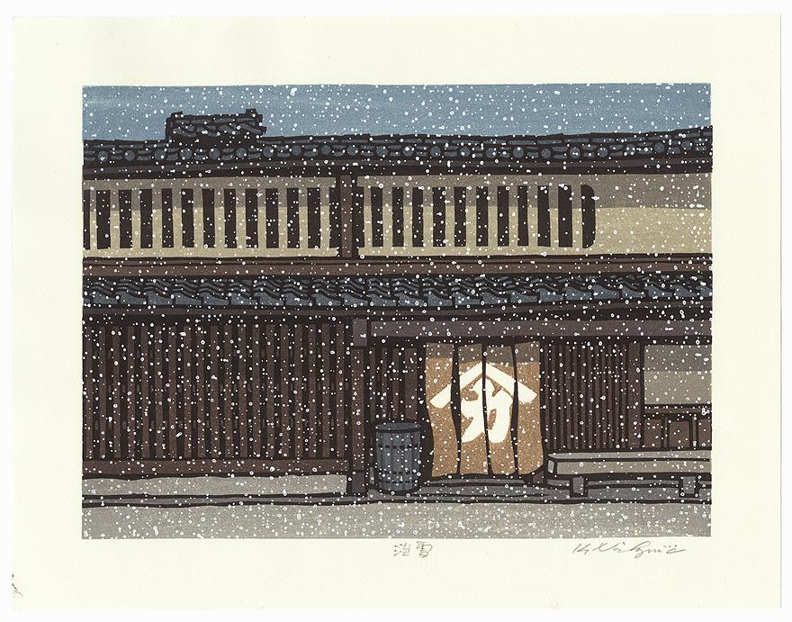 Light Snow by Nishijima (born 1945)