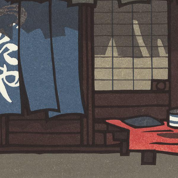Like Spring by Nishijima (born 1945)