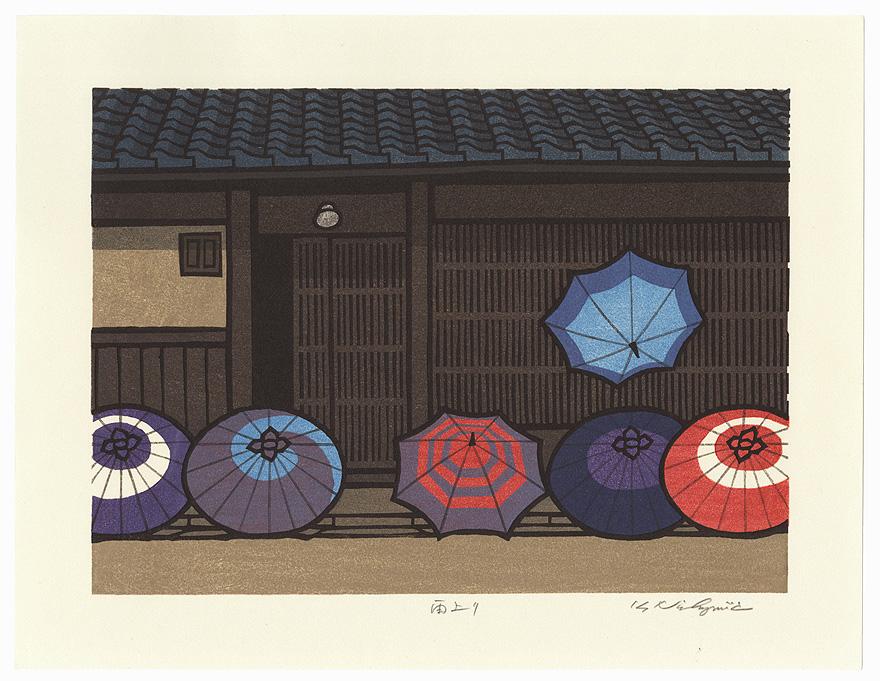 After Rain by Nishijima (born 1945)