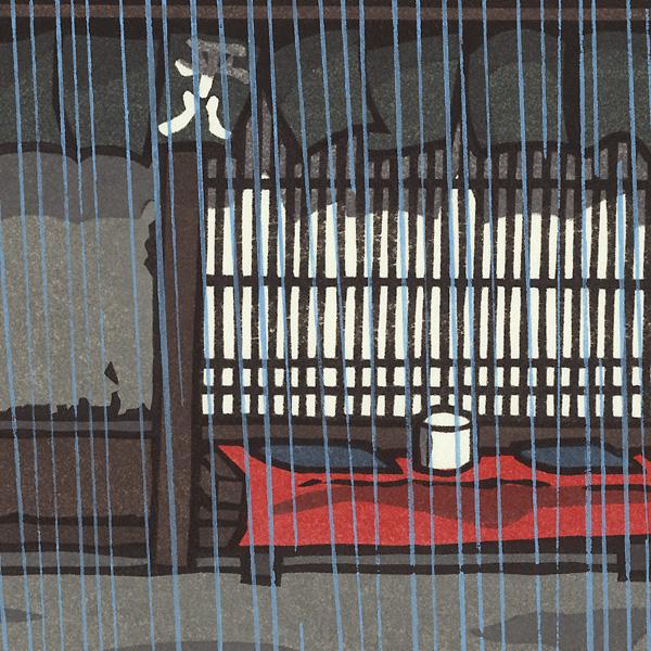 Rainy Day by Nishijima (born 1945)