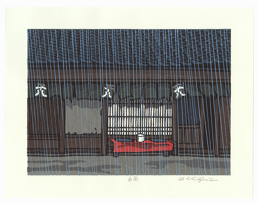 Rainy Day by Nishijima (born 1945)