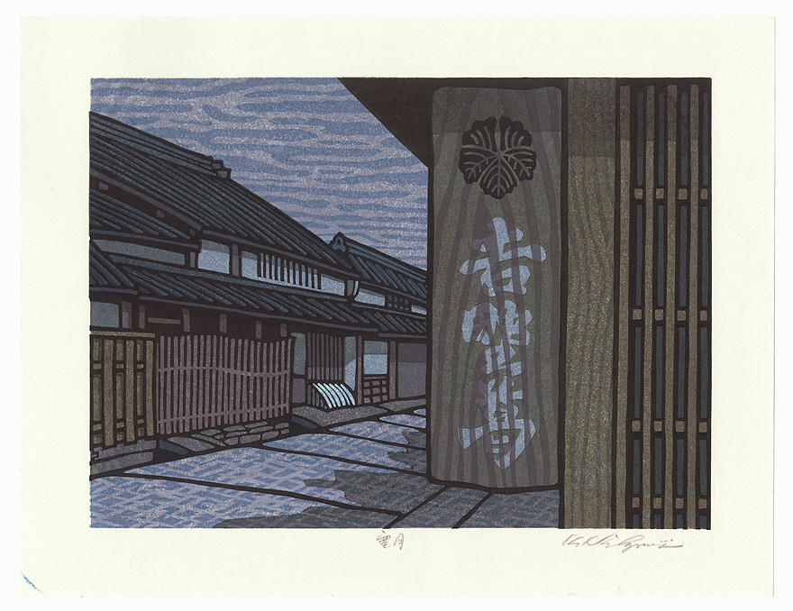 Moonlight and Shadows by Nishijima (born 1945)