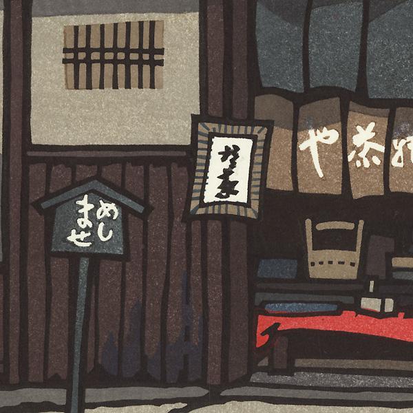 Outdoor Teahouse by Nishijima (born 1945)