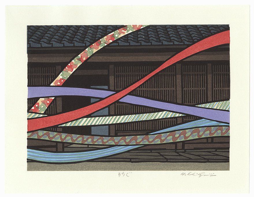 Swinging by Nishijima (born 1945)
