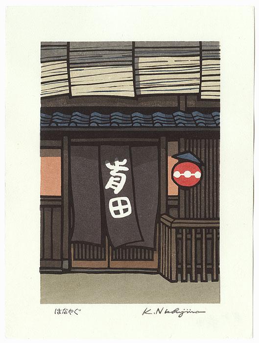 Brightness by Nishijima (born 1945)