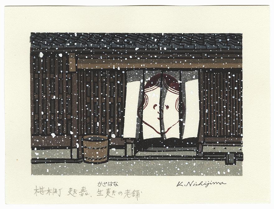 Doorway and Snow by Nishijima (born 1945)