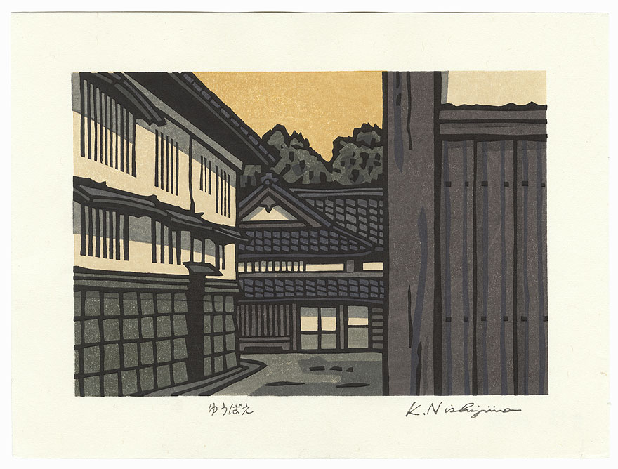 Evening Glow by Nishijima (born 1945)