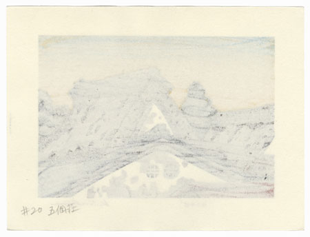 Spring Wind by Nishijima (born 1945)