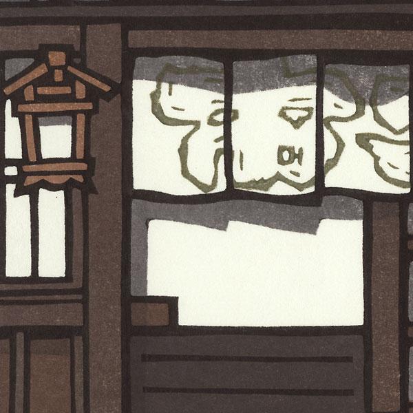 Entrance by Nishijima (born 1945)