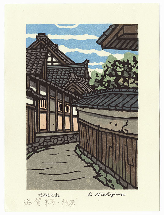 Street by Nishijima (born 1945)