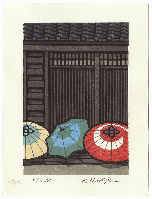 Raining Off and On by Nishijima (born 1945)
