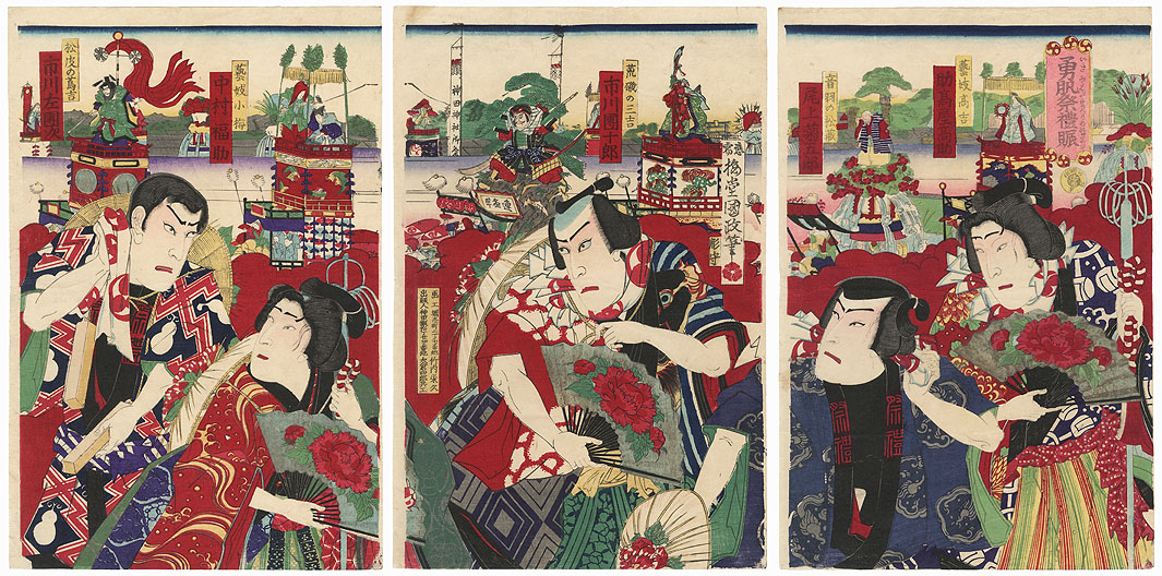 Festival Participants by Kunisada III (1848 - 1920)