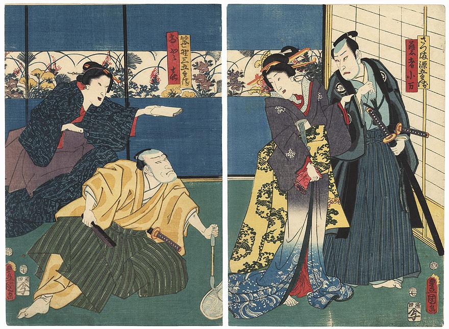 The Geisha Koman and Guests, 1856 by Toyokuni III/Kunisada (1786 - 1864)