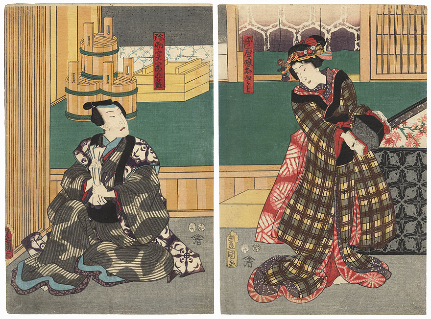 Young Couple, 1856 by Toyokuni III/Kunisada (1786 - 1864)