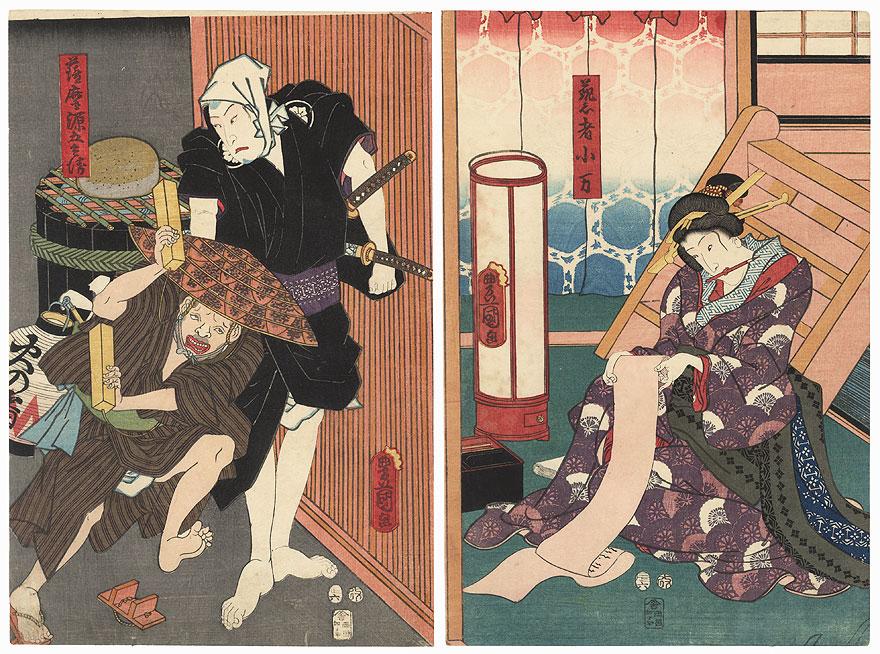 The Geisha Koman Rolling up a Letter, 1856 by Toyokuni III/Kunisada (1786 - 1864)