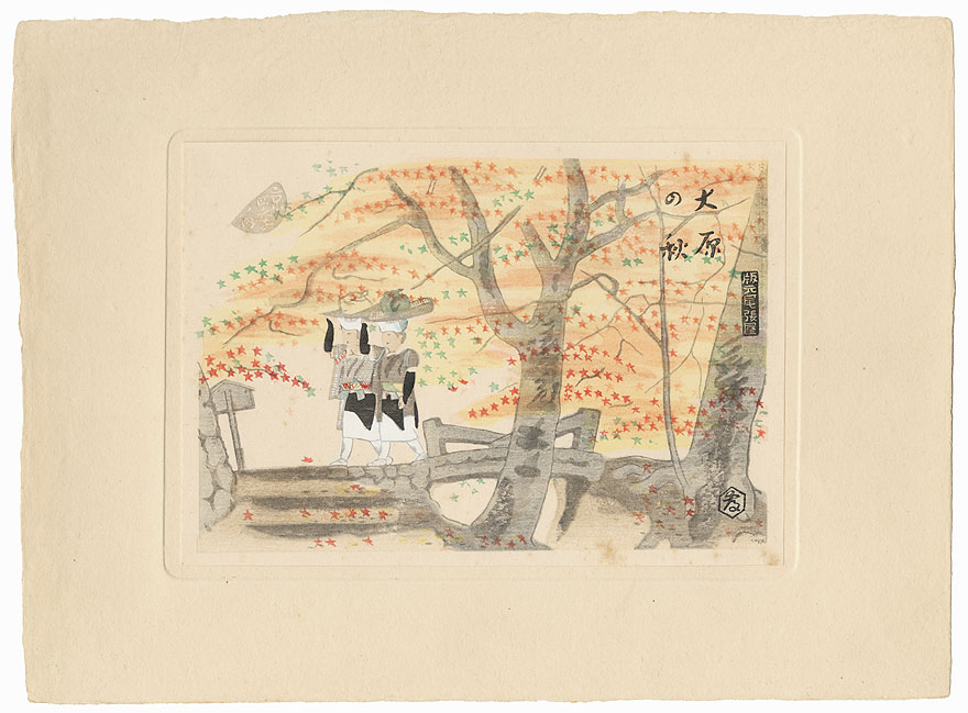Maple Leaves at Ohara, circa 1930s by Tobei Kamei (1901 - 1977)