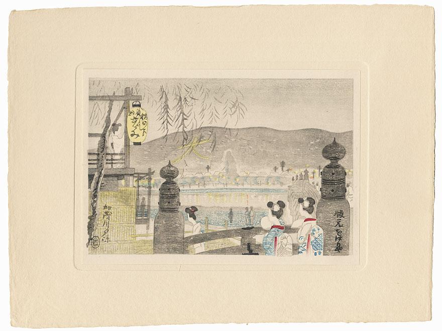 Evening Cool by the Kamagawa, circa 1930s by Tobei Kamei (1901 - 1977)