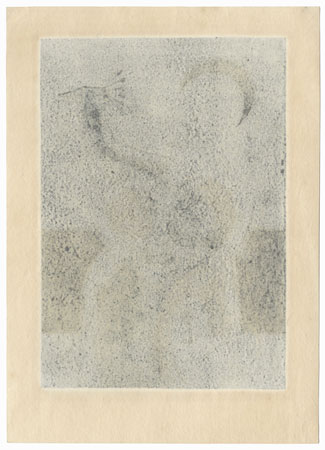 Peacock, 1974 by Fumio Fujita (born 1933)