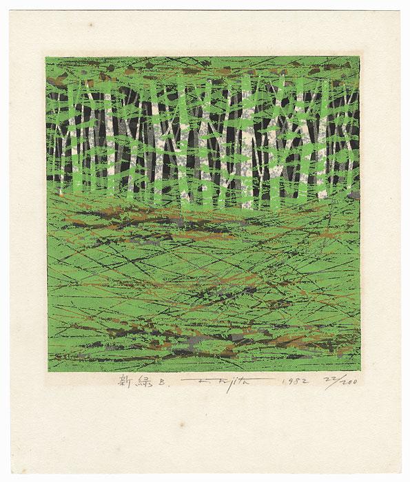 Trees B, 1982 by Fumio Fujita (born 1933)