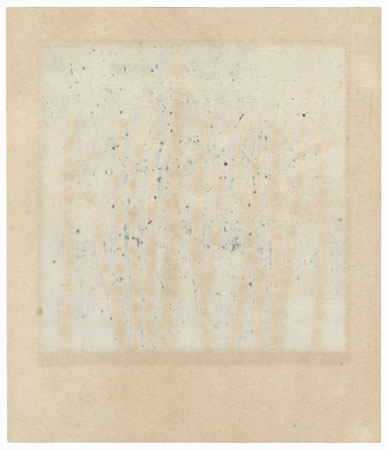 Trees B, 1978 by Fumio Fujita (born 1933)