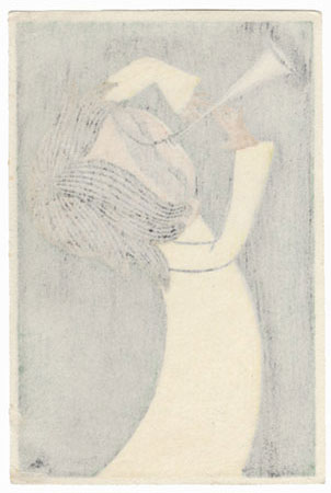 Drastic Price Reduction Moved to Clearance, Act Fast! by Shuzo Ikeda (born 1922)