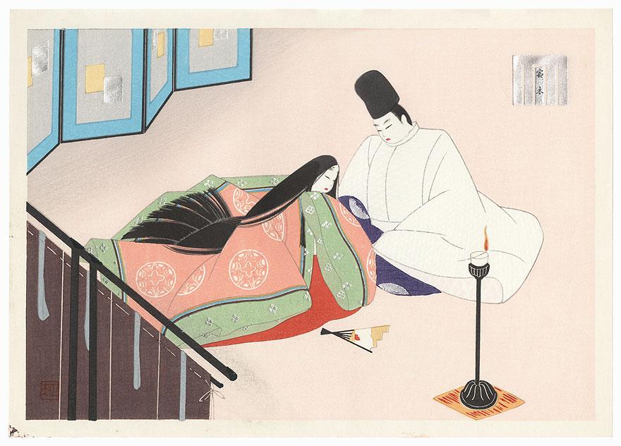 Yadorigi (A Mistletoe), Chapter 49 by Masao Ebina (1913 - 1980)