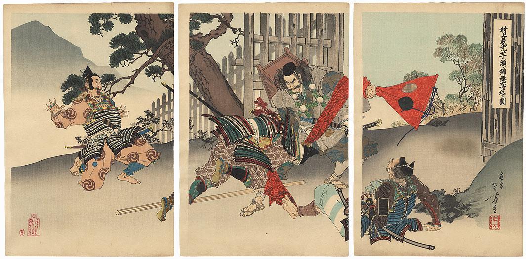 Murakami Yoshimitsu Retrieving His Clan's Banner by Toshikata (1866 - 1908)
