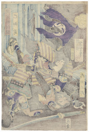 Tomoe Gozen, Wife of Kiso Yoshinaka, Defeating Uchida Saburo, 1865 by Yoshitoshi (active circa 1840 - 1880)