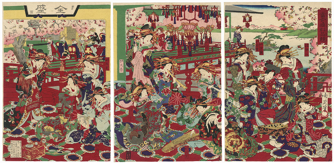 The Height of Prosperity (Treasure Competition), 1878 by Chikanobu (1838 - 1912)