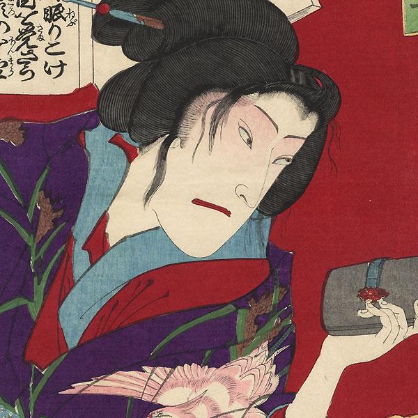 Beauty in a Heron Kimono, 1878 by Kunichika (1835 - 1900)