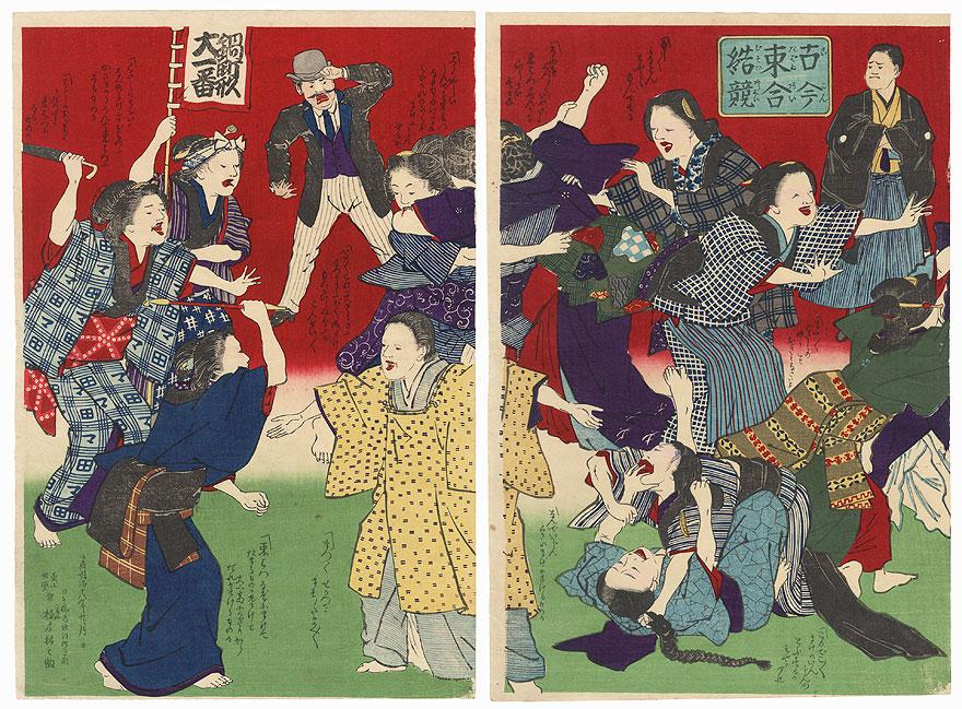 Women Fighting by Meiji era artist (unsigned)