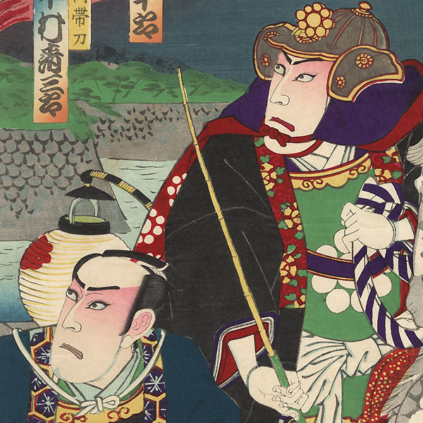 Watching a Castle Burn by Kunisada III (1848 - 1920)