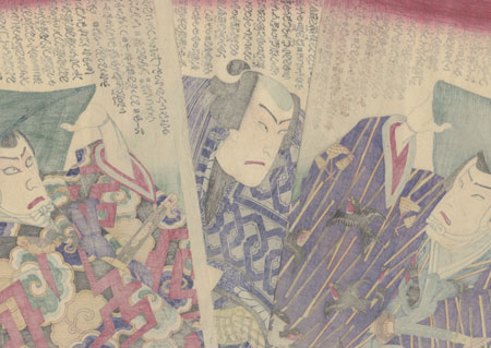 Enemies Meeting in the Yoshiwara, 1879 by Kunisada III (1848 - 1920)