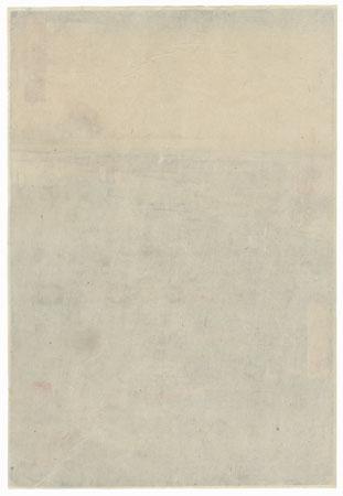 Minami-Shinagawa and Samezu Coast, 1857 by Hiroshige (1797 - 1858)
