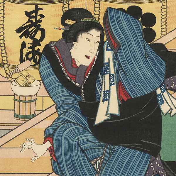 Murderer and Wife, 1856 by Toyokuni III/Kunisada (1786 - 1864)
