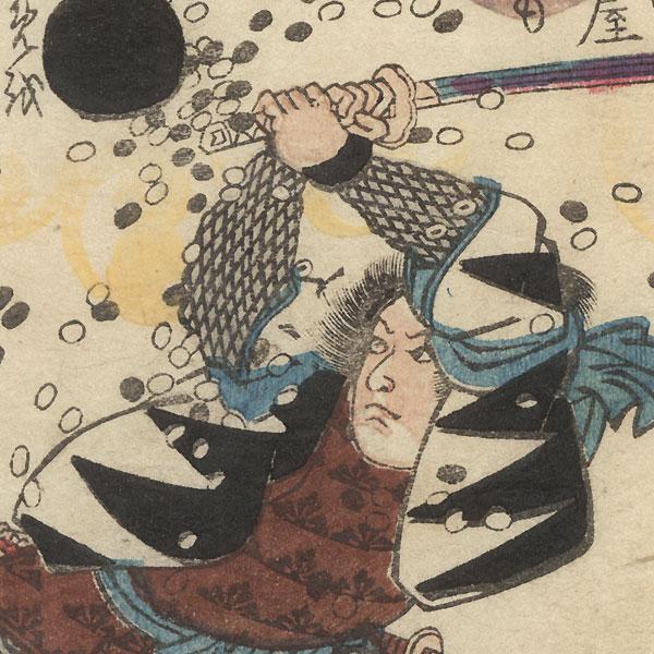 Okuda Yukitaka by Kuniyoshi (1797 - 1861)