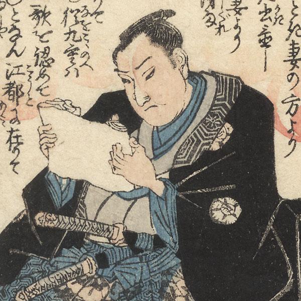 Onodera Hidekazu by Kuniyoshi (1797 - 1861)