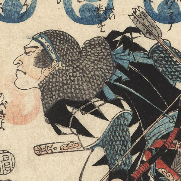 Oishi Sezaemon Nobukiyo by Kuniyoshi (1797 - 1861)