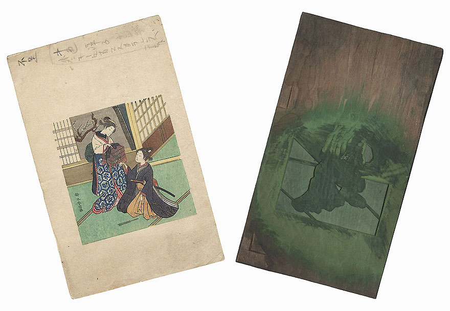 Complete Printing Block Set for Yaoya Oshichi by Harunobu (1724 - 1770)
