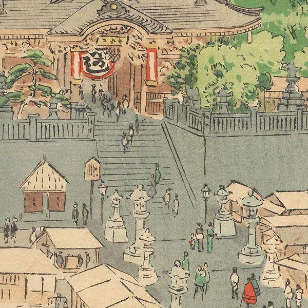 Narita-san Shinsho Temple, 1897 by Kiyochika (1847 - 1915)