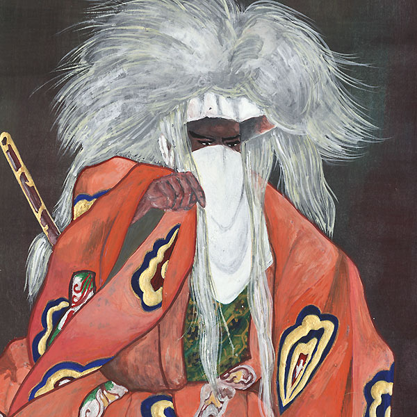 Noh Actor by Shin-hanga and Modern artist (not read)