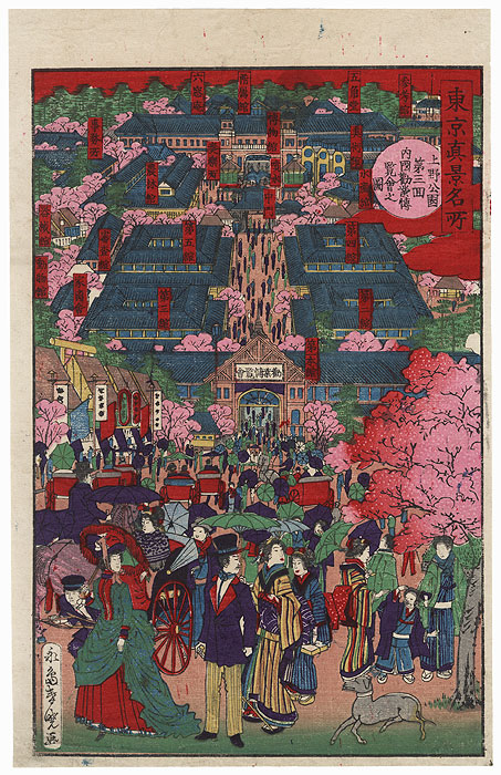 Third National Industrial Exhibition, 1890 by Meiji era artist (not read)