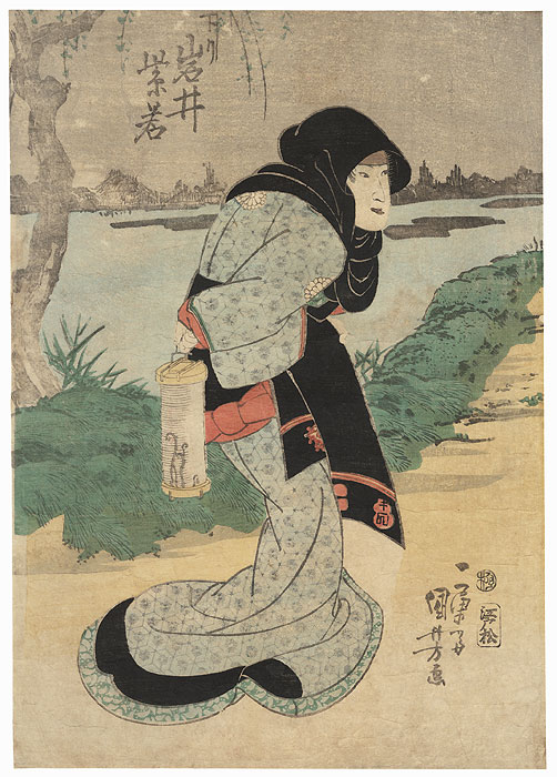 Iwai Shijaku as Kudari by Kuniyoshi (1797 - 1861)