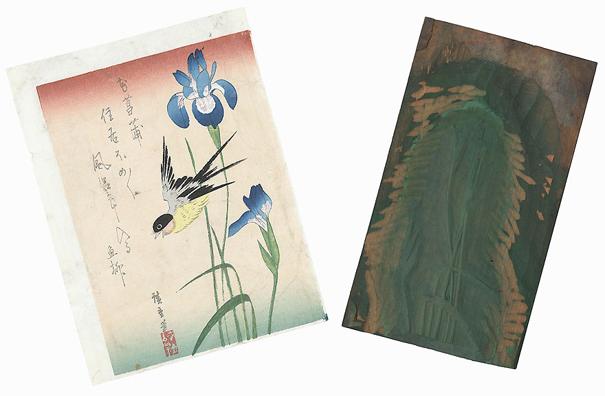 Title: Complete Printing Block Set for Swallow and Iris by Hiroshige (1797 - 1858)