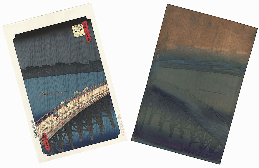 Complete Printing Block Set for Sudden Shower over Shin-Ohashi Bridge and Atake by Hiroshige (1797 - 1858)