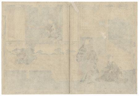 Yugiri, Chapter 39 by Toyokuni III/Kunisada (1786 - 1864)