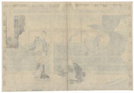 Suzumushi, Chapter 38 by Toyokuni III/Kunisada (1786 - 1864)